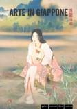 Arte in Giappone 1868-1945