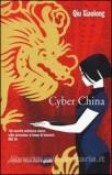 Xialong Qiu. Cyber China