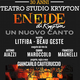 ENEIDE260X260
