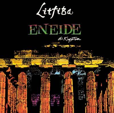 Eneide di Krypton: La luce della poesia illumina il mito perenne