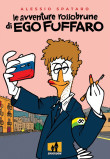 La resistibile ascesa di Ego Fuffaro