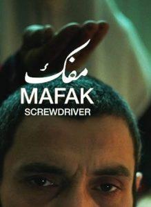 mafak-539437-219x300